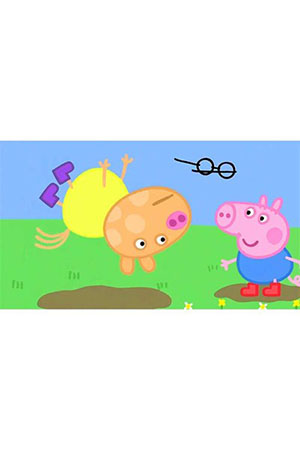 Peppa Pig: Peppas First Glasses